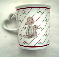 "Precious Moments Mug "" A Very Special Dad"" Enesco Vintage 1986 Samuel J. Butcher"