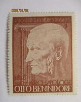 Archeology Otto Bendorf, Mint Never Hinged Vignette (39435)