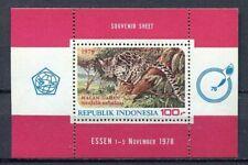 38358) INDONESIA 1977 MNH** Animals s/s