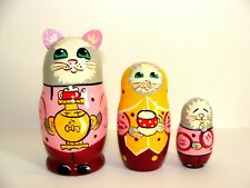 New Hand Painted Russian Nesting Doll Cats 3 Pc Set Made In Russia