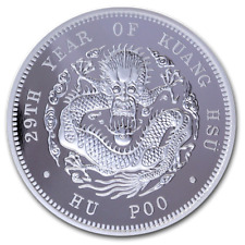Hu Poo Chihli Dragon Dollar Restrike China 1 oz Silber Premium Uncirculated 2019