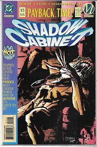SHADOW CABINET #15 (VF/NM) DC MILESTONE COMICS