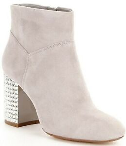 MICHAEL Kors Arabella Studded Heel Suede Ankle Boots, Pearl Grey 9.5M NEW IN BOX