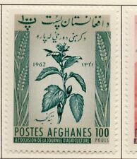 Afghanistan 1962 Agriculture Issue Fine Mint Hinged 100ps. 214369