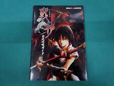Ikusagami Offizieller Strategie Guide für Playstation 2. ps2. Japan Buch. 44706