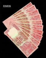 Rs 20/- India Banknote Issue Double Number x 10  Notes GEM UNC ! (036036 X 10)