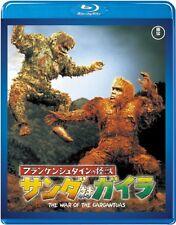 The War of the Gargantuas Frankenstein's Monsters Sanda vs. Gaira Blu-ray Japan