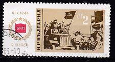 BULGARIJE  JAAR 1964  NR. Y&T 1271 ° (L2)