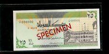 RARE SPECIMEN ND1992 SUDAN 25 DINARS P#53s GEM CU BANKNOTE SERIAL NUMER N0013
