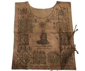 Men's Amulet Talisman Brown Vest Suit  Warrior Thai Tattoo Yantra LP Man Cotton
