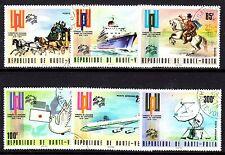 Upper Volta / Burkina Faso - 1974 UPU congress - Mi. 517-22 VFU