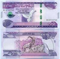 Ethiopia 200 Birr 2012 / 2020 P 56 UNC