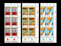 ISRAEL 1985 12TH MACCABIAH GAMES #910-912 TAB/PLATE BLOCKS 6 MNH