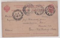 Imperial RUSSIA POLAND LODZ לאדזש ЛОДЗЬ Postal Card to Czech o Slovakia of 1902