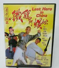 Last Hero In China Dvd Movie, Jet Li, Anita Yuen, Cheung Man, Cantonese/Eng. Sub