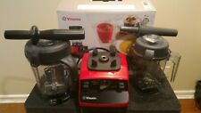 Vitamix C-Series 6500 VM0-102D Red Barely Used + extra 48 oz container