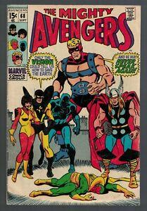 Marvel Comics Avengers 68 1966 VG 4  captain america Ultron Kills Vision