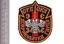 Serbia Republic Yugoslavia Army Arkan's Volunteer Guards