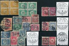 GREECE, OTTOMAN '' SALONIQUE '' 4 DIFF. TYPES OF POSTMARKS ON DIFF. STAMPS. #A71