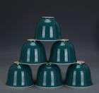 85MMChinese Jingdezhen Porcelain Malachite Green Glaze Teacup Tea-cup Tea-things