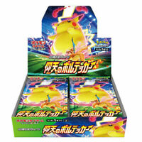 Pokemon Booster Box Shocking Volt Tackle S4 Japanese - Pikachu