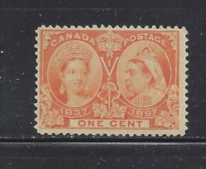 CANADA - 51 - 52 - MH - 1897 - QUEEN VICTORIA JUBILEE 1837-1897