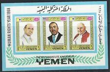 Yemen Souv.Sht Imperf. Human Rights Year MartinLutherKing -Pope John MNH 1968