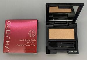 Shiseido LUMINIZING SATIN EYE COLOR EYESHADOW GD810 (Bullion) 2g/.07oz NIB
