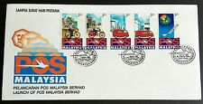 1992 Malaysia Launch of POS MALAYSIA BERHAD 5v Se-tenant Stamp FDC (KL) Best Buy