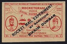 1935 Sikkim INDIA rocket stamp 5A1, signed, Silver Jubilee SIKKIM DURBAR