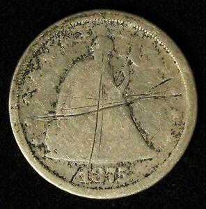1875 20c Seated Liberty Twenty Cent Piece - Free Shipping USA