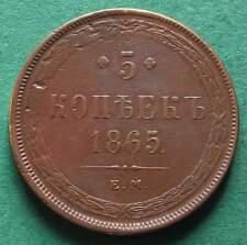 Russland 5 Kopeken 1865 EM besser als sehr schön nswleipzig