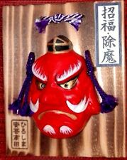 HANDCRAFTED JAPAN ART Miniature Mask for KAGURA dance about 5 x 6 inch TENGU
