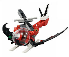 LEGO 76052 DC Universe Batman Classic BatCopter only! NEW! No Minifig!