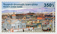 armenia 2020 Europa Ancient Postal Routes arcitecture horse church monument 1v