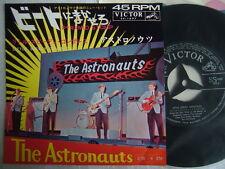 THE ASTRONAUTS PYRAMID STOMP / 7INCH 45RPM