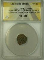 103-76 BC Greek Ancient Coin Palestine Judaea AE Prutach Jerusalem ANACS VF-30