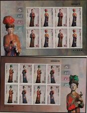 China Stamp 2003-15 Painted Clay Figures of Jin Ancestral Temple 晋祠彩塑 M/S MNH