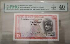 MALAYSIA 1st series Sa-Puloh  RM10 Broken Thread PMG40