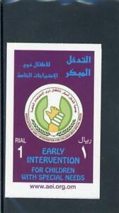 Oman 2002 Scott# 442Ra Cpl Booklet Mint LH