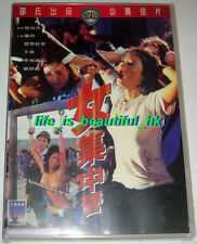 THE BAMBOO HOUSE OF DOLLS - NEW DVD - WOMEN PRISON SHAW BROTHERS ENG SUB R3
