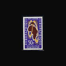Gabon, Sc #C19, MNH,1963, Europafrica, 3FSD