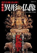 Deciphering Modern Buddhist Maker Buddha Statue of Holy Variant Book