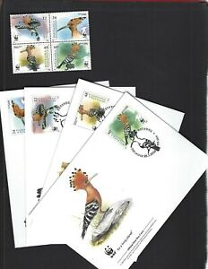 Macedonia sc#432 (2008) Complete MNH + Set on FDC's