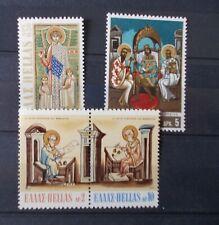 Saints Cyril And Methodius Commemoration Mnh 5/17/1970