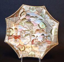 Satsuma Nippon Octagonal Bowl - Hand Painted White Gold Imari - Children - Japan