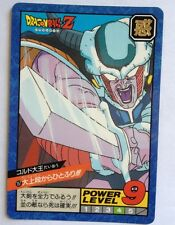 Dragon ball Z Super battle Power Level 157