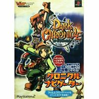 Japan Gamebook Dark Chronicle Chronicle Navigator PS2 ver. F/S