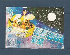 carte 1er jour  espace anniversaire du CNES  31 Toulouse    1982