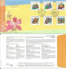Hong Kong GPO FDC 1999 Joint issue with Singapore Tourism Special VF stamps